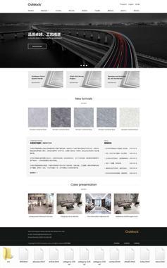 品牌家居瓷砖公司网站响应式模板