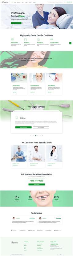简洁的HTML5牙科整形医院官网模板