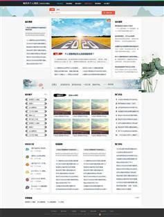 seo交流博客个人技术文章html模板