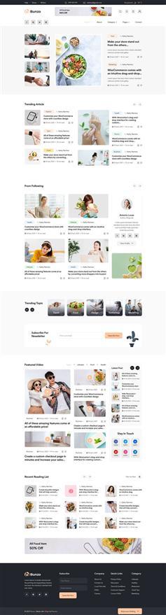 漂亮的图文博客HTML5模板
