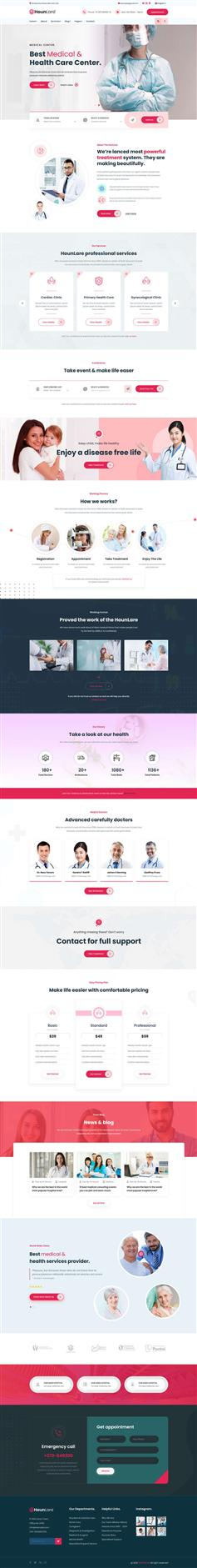 私立医院医疗健康机构CSS网页模板