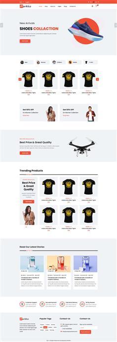 多用途的生活类电商HTML模板