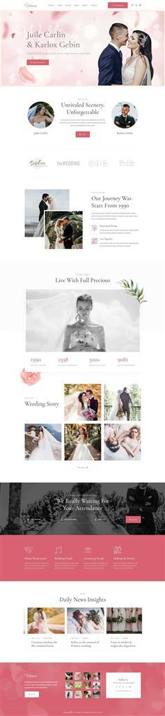 精美婚礼活动策划摄影HTML模板