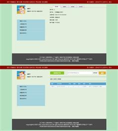 电子书用户中心Tab页面切换收藏