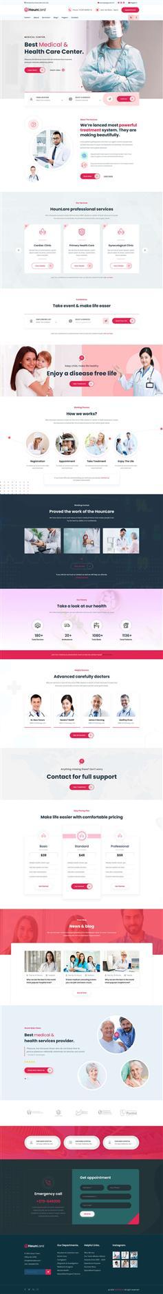 私立的医疗保健服务机构HTML5模板