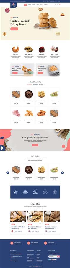 甜品面包店铺WEB电商模板