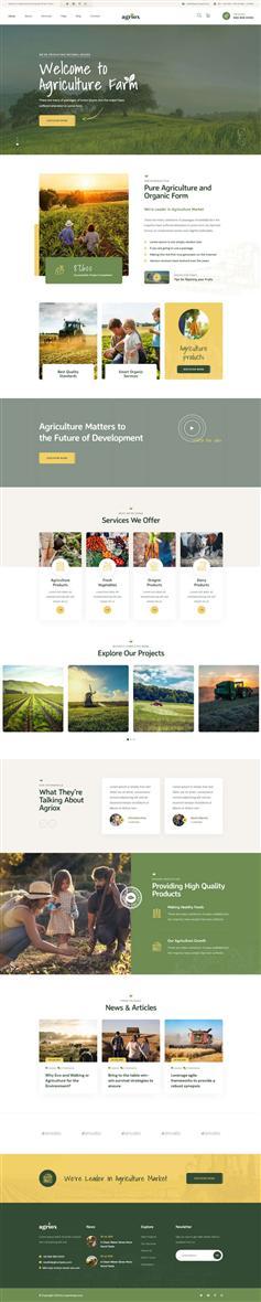 有机生态农业官网HTML5模板