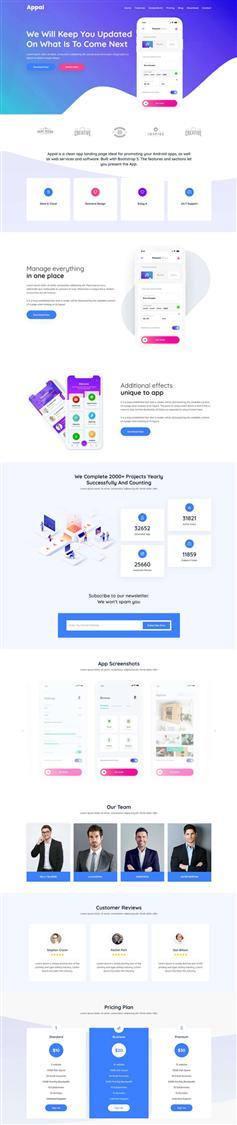 app功能图文介绍html5单页模板