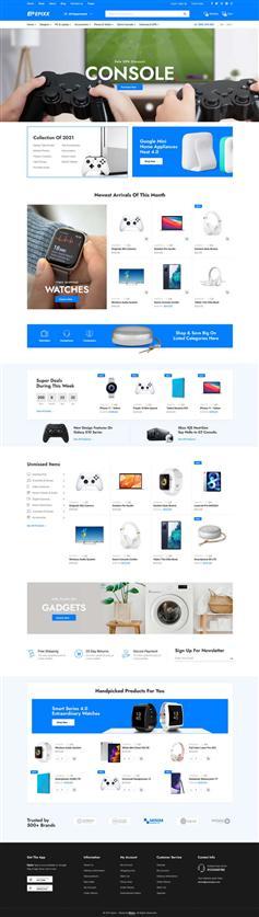 响应式HTML5数码产品电子商务模板