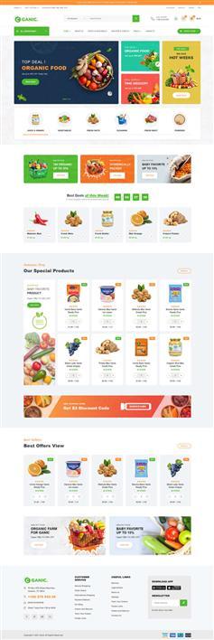 HTML5生鲜美食超市电商模板