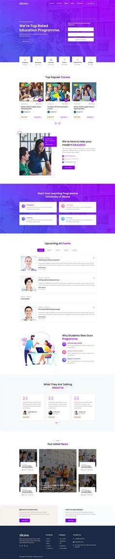 HTML5在线课程教育服务机构模板