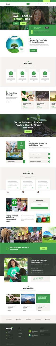 绿色环境保护公益筹款网站模板