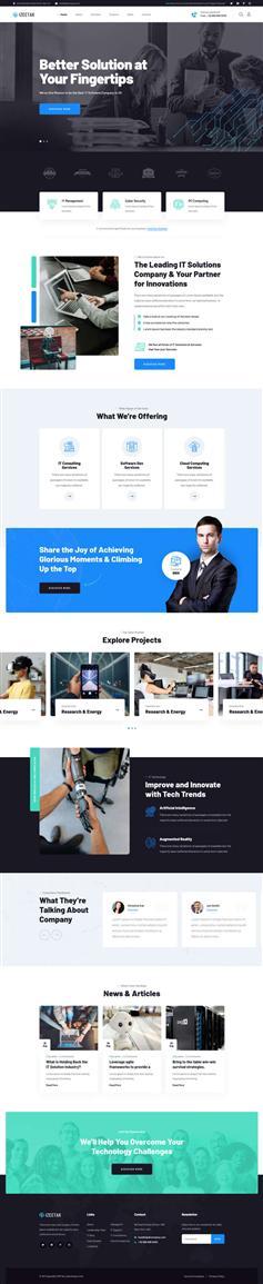 智能科技IT软件公司响应式模板