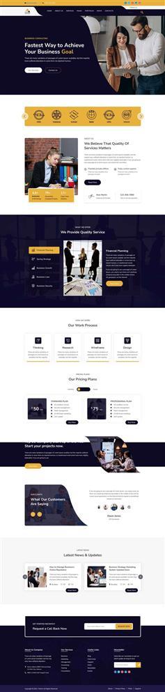 HTML5商业方案解决公司网站模板