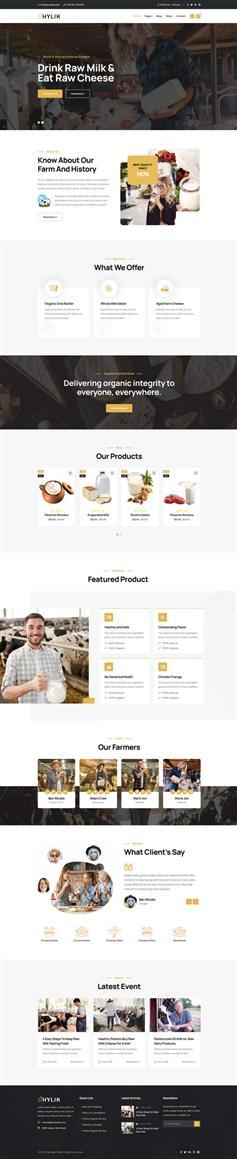 HTML5牛奶制品生产企业模板
